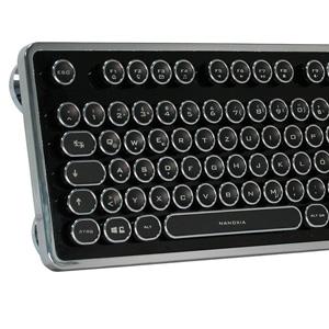 Retro-Tastatur
